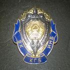 Знак 60 лет ВК ИНБ КГБ.