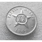 20 сентаво 1969 Куба