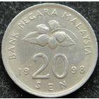 500:  20 сен 1998 Малайзия