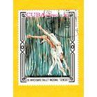 Куба-Балет-1978 -30-летию Национального балета