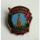 Отличник озеленения Москвы.