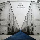 LP Джунгли - Весна в Шанхае (1990)