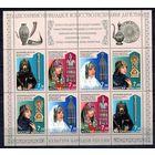 Россия 2008 Декоративно-прикладное искусство Республики Дагестан. 1290-1293** МЛ
