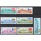 Флот Корабли Венгрия 1967 год серия из 7 марок
