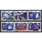"""Программа """"Интеркосмос"""". Спутники. Куба. 1980. Серия 6 марок."""