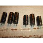 Небольшие электролитические конденсаторы(бочоночки)-6 штук