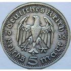 """20. Германия 5 марок 1936 год """"А"""", серебро"""