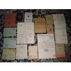 Гитлеровская Германия документы