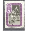 СССР 1956 г. Олимпийские игры в Мельбурне . СПОРТ Бокс. Летние Олимпийские Игры **