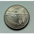 25 центов США 2005 г Oregon