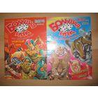 Два детских журнала Большая игра от мишутки