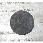 Медаль Аншлюс Чехии.
