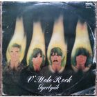 LP V'Moto-Rock - Gyertyak (1982) Pop Rock