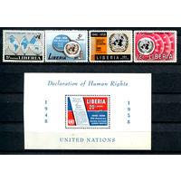 Либерия - 1958г. - Всеобщая декларация прав человека - полная серия, MNH, с дефектами клея [Mi 525-528, bl. 12] - 4 марки и 1 блок