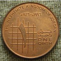 1 кирш 1996 Иордания