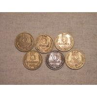 Лот из 6-ти монет - 5 копеек СССР