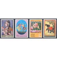 Индия 1973 Искусство. Живопись, 4 марки