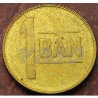 5660:  1 бань 2008 Румыния