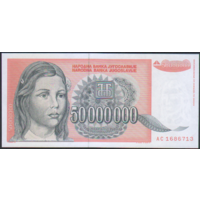 50 000 000 динаров 1993г. UNC