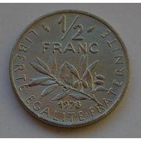 Франция, 1/2 франка 1978 г.