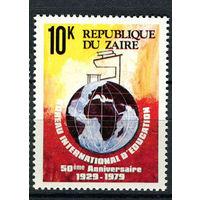 Конго (Заир) - 1979 - Международное бюро образования  - [Mi. 620] - полная серия - 1 марка. MNH.