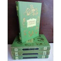 Аркадий Гайдар. Собрание сочинений в 4 томах. Изд. 1955г. (комплект из 4 книг)