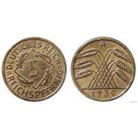 YS: Германия, 5 рейхспфеннигов 1930A, KM# 39