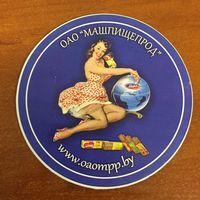 "Подставка под пиво ""Машпищепрод"" /Беларусь/"