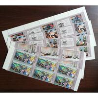 Б. Кустодиев СССР 1978 год 6 серий из 5 марок в сцепках с купонами