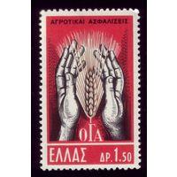 1 марка 1962 год Греция 798