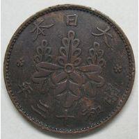 Япония 1 сен 1938 года