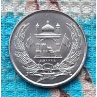 Афганистан 2 афгани. UNC. Инвестируй выгодно в монеты планеты!