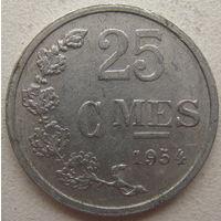 Люксембург 25 сантимов 1954 г.