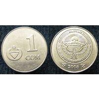 W: Киргизия 1 сом 2008 (1049)