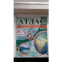 Атлас Начальный курс географии 6-7 класс Под ред. Галая И.П. 2007