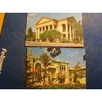 Календарики Ставрополь Кисловодск 1988