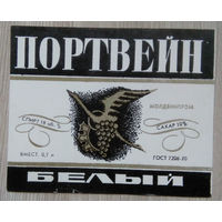 Этикетка. вино СССР-МССР. 0055