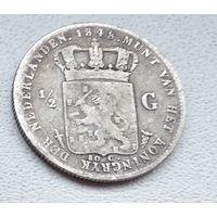 Нидерланды 1/2 гульдена, 1848 6-5-2