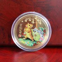 """Монета Китая """"год крысы"""". золото. 2020г. распродажа"""