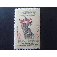Ирак 1965 гос. флаг