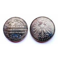 Франкфурт. Талер 1859г. Шиллер. Штемпельный блеск.