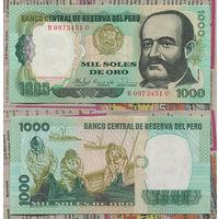 Распродажа коллекции. Перу. 1 000 солей 1981 года (P-122a - 1981-1984 Issue)