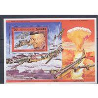 [754] Гвинея 1991.Армия,война,самолеты .