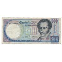 Венесуэла 100 боливаров 1989 года. Нечастая!