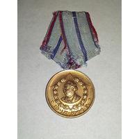 Болгария. Медаль. 20 лет выслуги.