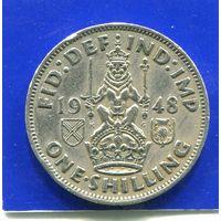 Великобритания 1 шиллинг 1948 , Шотландский