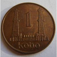 Нигерия 1 кобо 1973 г