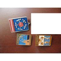 3 значка города Крыма (Евпатория и Симферополь) времен СССР