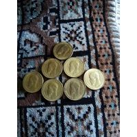 10 рублей царские 7 штук
