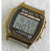06 часы Электроника ЧН-04 NT с АЦНХ противоударные box КОЛЛЕКЦИОННЫЕ